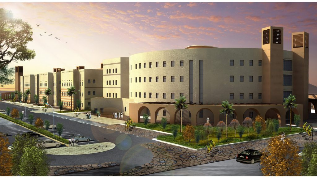 Al Jouf University